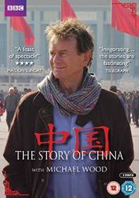 Story of China With Michael Wood (DVD)