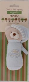 Snuggletime - Classical Plush Bear Squeezy - Blue