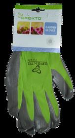 Efekto - Green Nitrile Gloves - Small