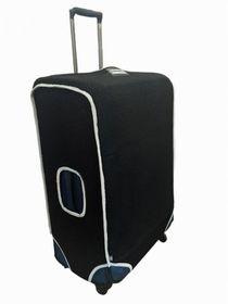 Luggage Glove Mesh Small Silver Trim