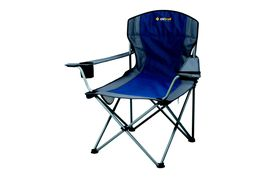 Oztrail - Sovereign Cooler Arm Chair - 130kg