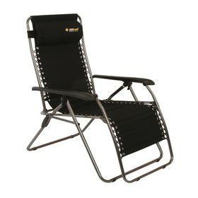 Afritrail - Deluxe Folding Lounger Chair