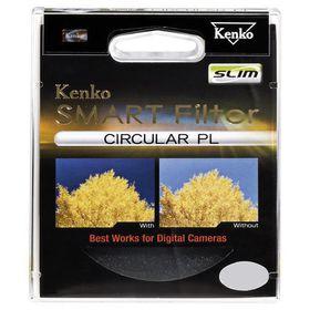 Kenko 77mm Smart Circular Polarizing Filter