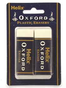 Helix Oxford Large Erasers - Blister of 2