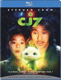 CJ7 (2008) (Blu-ray)