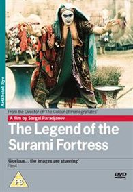 The Legend of the Suram Fortress - (Import DVD)