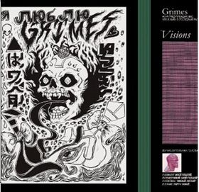 Grimes - Visions (CD)