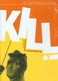 Kill - (Region 1 Import DVD)