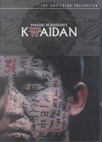 Kwaidan - (Region 1 Import DVD)