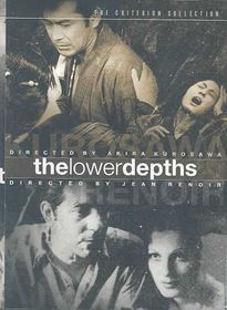 Lower Depths Se 2-Disc - (Region 1 Import DVD)