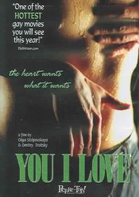 You I Love - (Region 1 Import DVD)