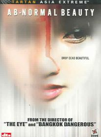Ab Normal Beauty - (Region 1 Import DVD)