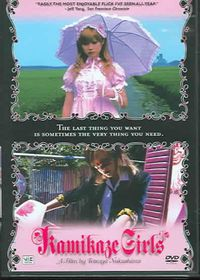 Kamikaze Girls - (Region 1 Import DVD)
