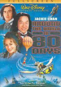 Around the World in 80 Days - (Region 1 Import DVD)