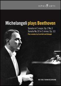 Beethoven: Piano Sonatas - (Australian Import DVD)