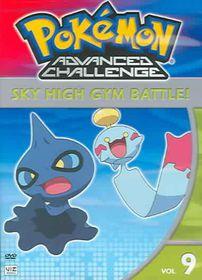 Pokemon Advanced Challenge Vol 9 - (Region 1 Import DVD)