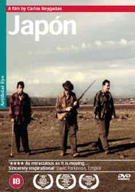 Japon  - (Import DVD)
