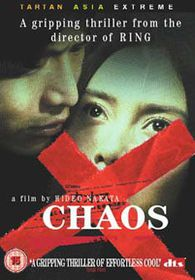 Chaos - (Import DVD)