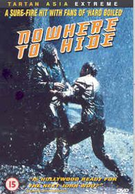 Nowhere To Hide(Myung-Se Lee) - (Import DVD)