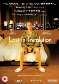 Lost In Translation - (Import DVD)
