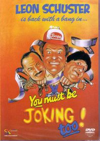 You Must Be Joking Too! - (DVD)