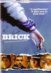 Brick (DVD)