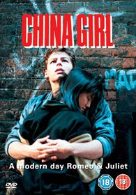 China Girl - (Import DVD)