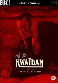Kwaidan (Masters Of Cinema) - (Import DVD)