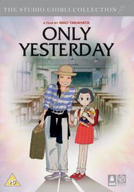 Only Yesterday - (Import DVD)