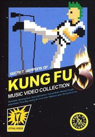Secret Weapons of Kung Fu 3 - (Import DVD)