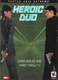 Heroic Duo - (Region 1 Import DVD)
