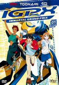 Igpx Vol.1 - (Import DVD)