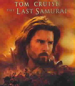 Last Samurai - (Region A Import Blu-ray Disc)