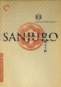 Sanjuro - (Region 1 Import DVD)