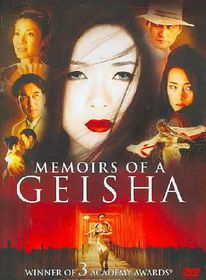 Memoirs of a Geisha - (Region 1 Import DVD)