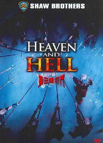 Heaven and Hell/Shaw Bros - (Region 1 Import DVD)