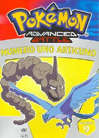 Pokemon Advanced Battle Vol 8:Numero - (Region 1 Import DVD)