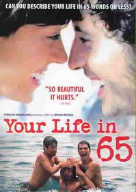 Your Life in 65 - (Region 1 Import DVD)