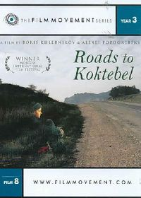 Roads to Koktebel - (Region 1 Import DVD)