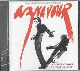 Greatest Golden Hits - (Import CD)