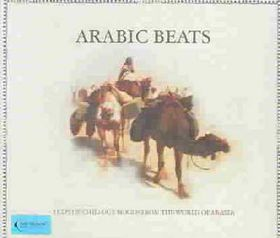 Arabic Beats - Various Artists (CD)
