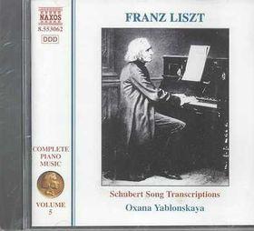 Yablonskaya - Piano Music - Complete Vol. 5 (CD)