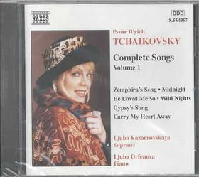 Ljuba Kazarnovskaya - Songs Vol 1 Kazarnovskaya (CD)
