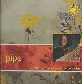 Man Wu/d - Pipa Music (CD)