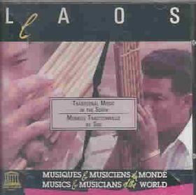 Early Iberian Organ Music - (Import CD)