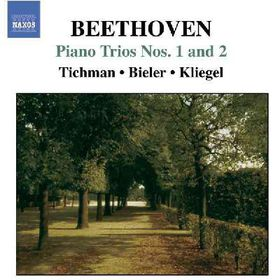 Beethoven:Piano Trios 2 - (Import CD)