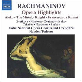 Rachmaninov Sergey - Opera Highlights (CD)