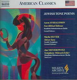 Jewish Tone Poems - Various Artists (CD)