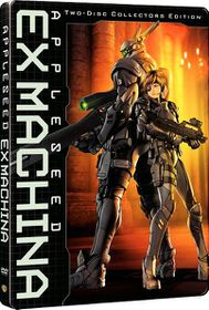 Appleseed Ex Machina - (Region 1 Import DVD)