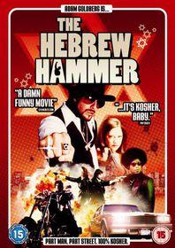 Hebrew Hammer - (Import DVD)